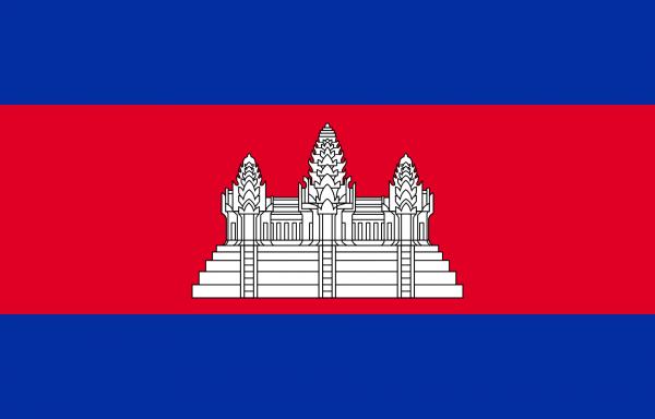 CRAS - Kambodscha