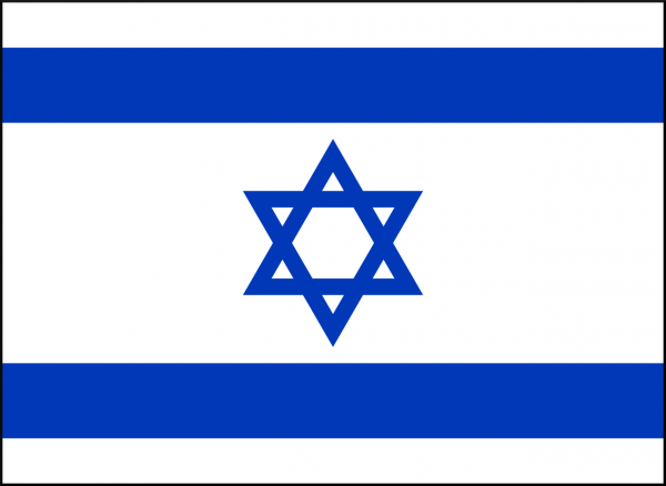 CRAS - Israel