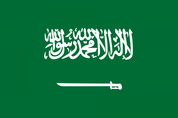 CRAS - Saudi-Arabien